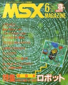 MSX Magazine 1985 #06