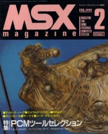 MSX Magazine 1991 #02