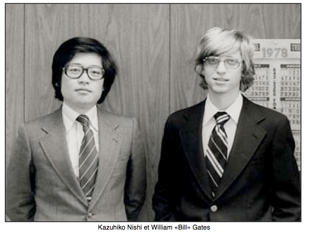 Fotos del recuerdo$quote=Kazuhiko Nishi & Bill Gates