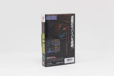 Solid Snake Repro eBay 004