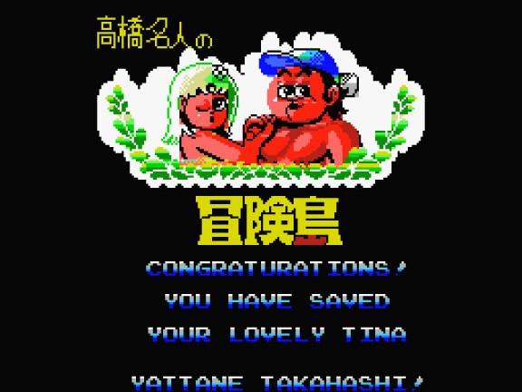 Champion Takahashi's Adventure Island - Final