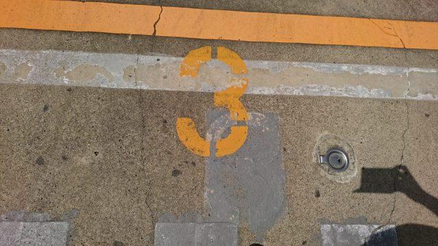 駐車場№3
