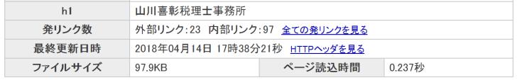 表示速度改善後_HP