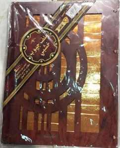 ملف خشبي 250 جيب _ 30ريال
