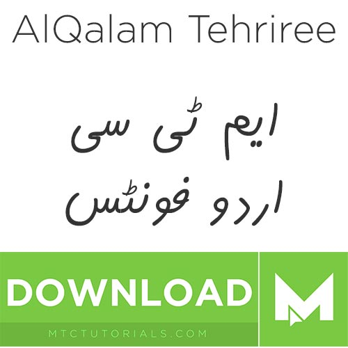 Download Download urdu fonts AlQalam Tehriree - MTC TUTORIALS