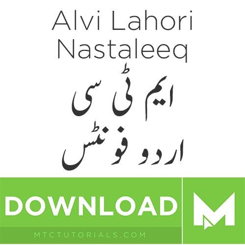 Urdu Fonts For Phonto How to add custom urdu fonts in
