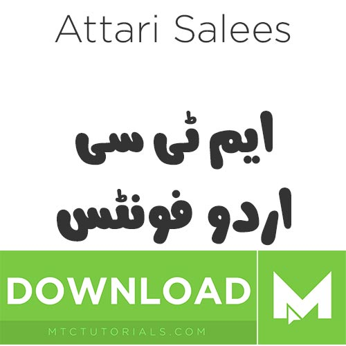 Download Urdu fonts Attari Salees