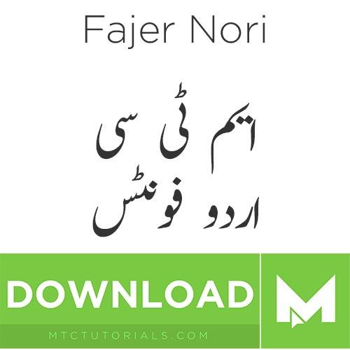Download urdu fonts