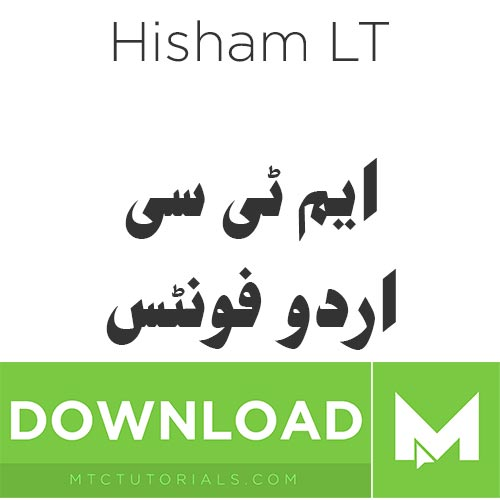 Download Urdu fonts Hisham LT