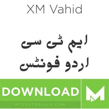 Download Download Urdu Fonts New Updated 2018 - MTC Tutorials