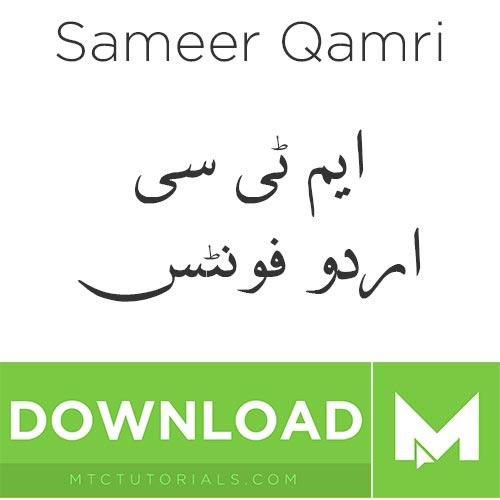 Download urdu fonts sameer Qamri