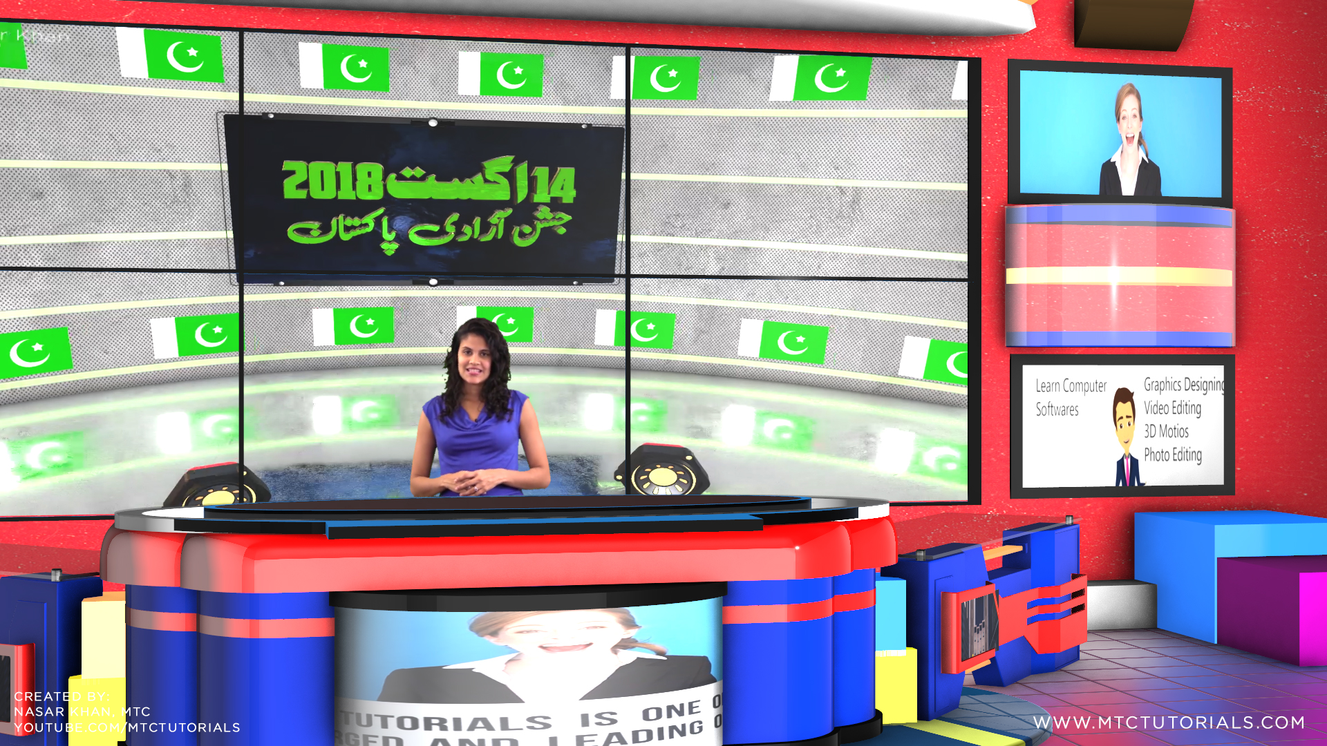 News studio green screen wallpapers