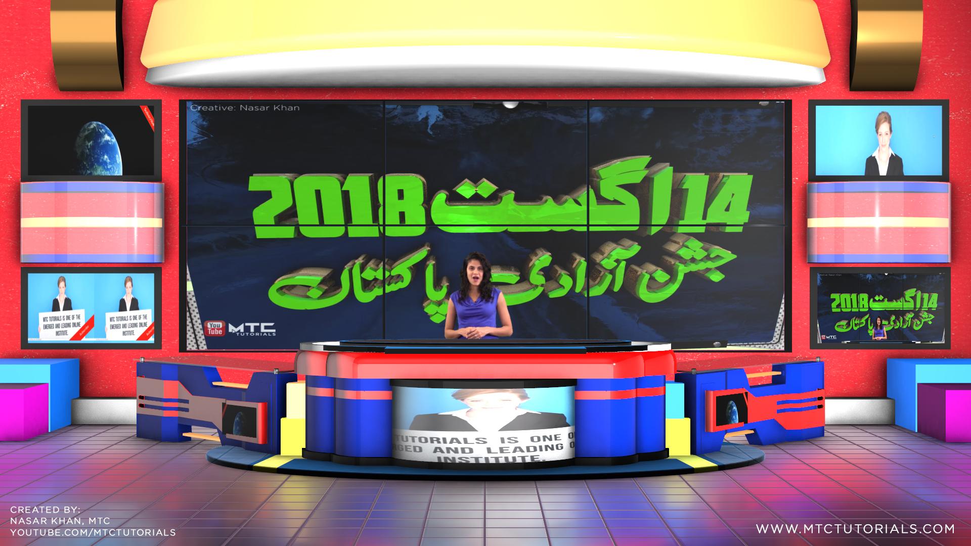 Free breaking news studio ae template