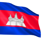 Cambodia Flag png by mtc tutorials