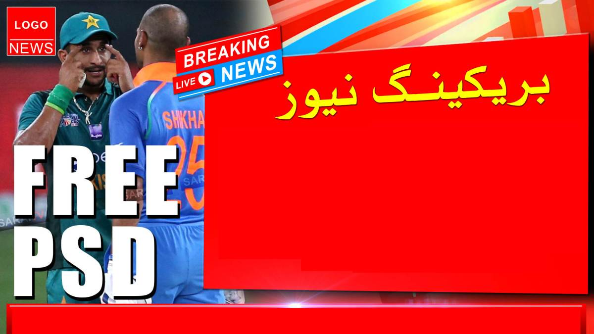 Breaking News PSD Photoshop template - Tv News Vectors, Photos and PSD files | Free Download