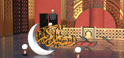 download free ramadan wallpapers backgrounds images free intros free models and png by mtc