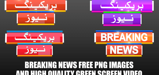 Breaking news free 3d png images urdu and english text by mtc tutorials and mtc vfx