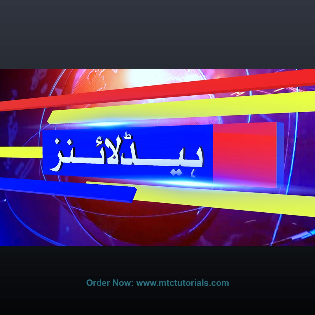 Breaking news design free download urdu font by mtc tutorials