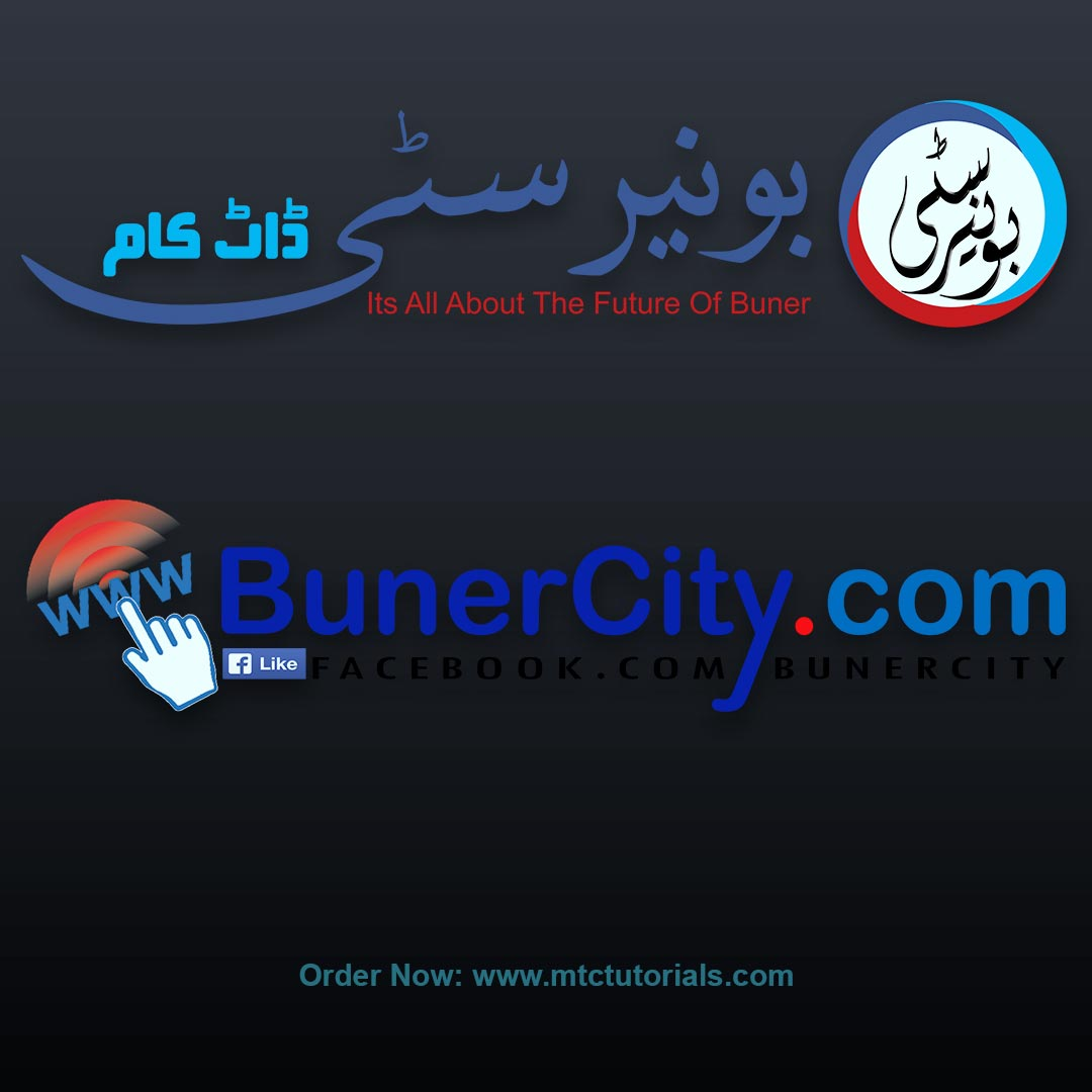 Bunercity by mtc tutorials and mtc vfx create online logo order now
