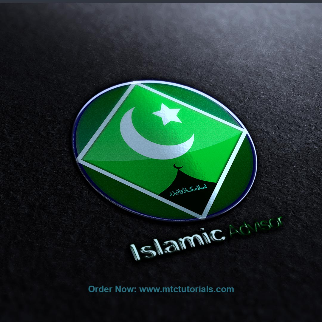 Islamic Advisor logo design with Pakistan flage by mtc tutorials and mtc vfx create online logo order now