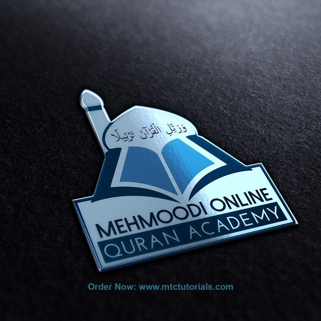 Mehmood online Quran Academy logo design by mtc tutorials 3D