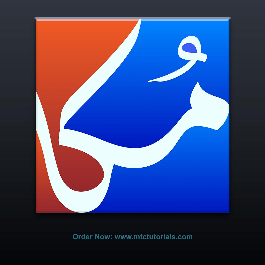 Mukka urdu logo design by mtc tutorials - MTC TUTORIALS