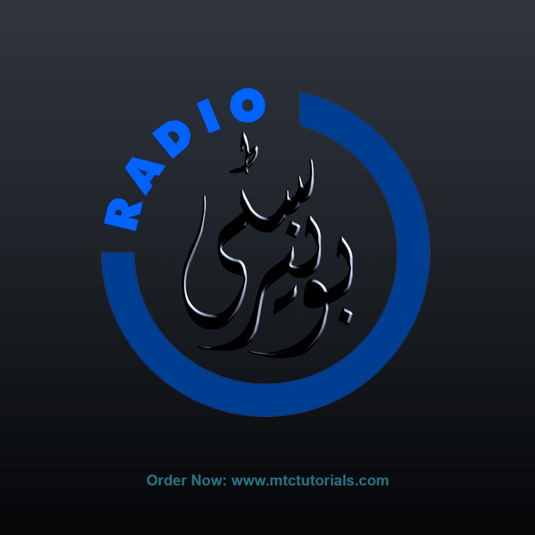 Radio ring logo design blue by nasar khan mtc tutorials