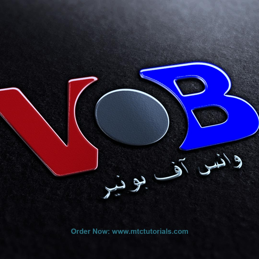 VOB logo voice of buner logo by mtc tutorials