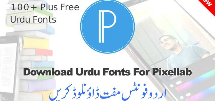 Download urdu font for pixellab
