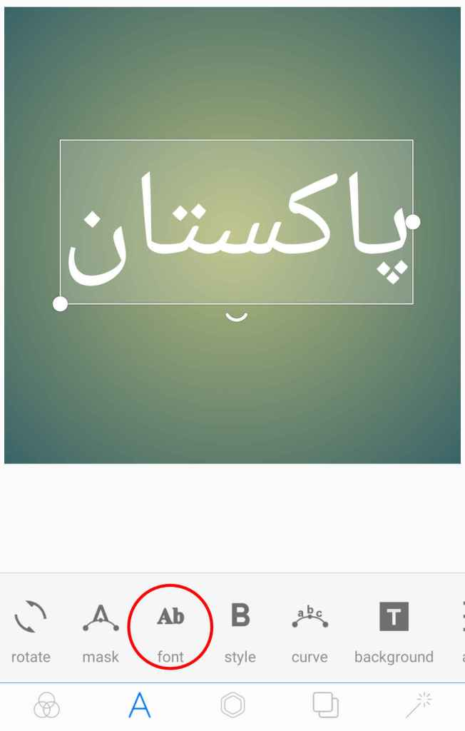 How to install puxellab urdu fonts