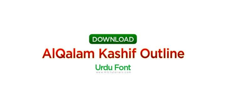 AlQalam Kashif Outline