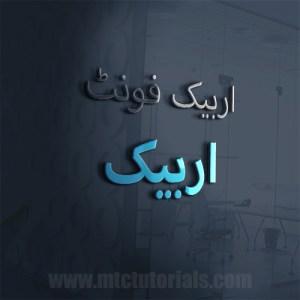 Arabic style urdu font