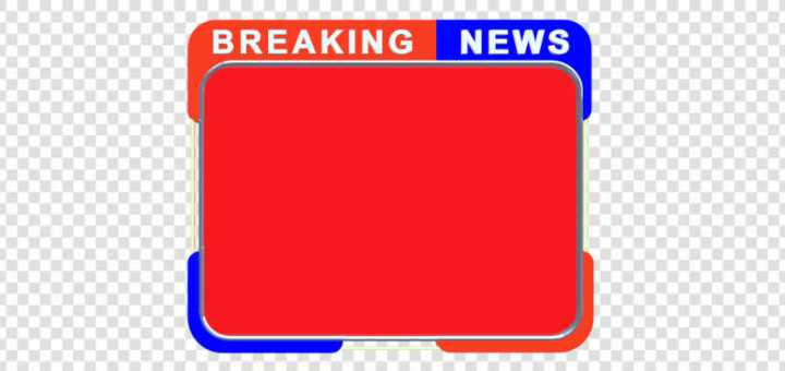 Breaking news text background png