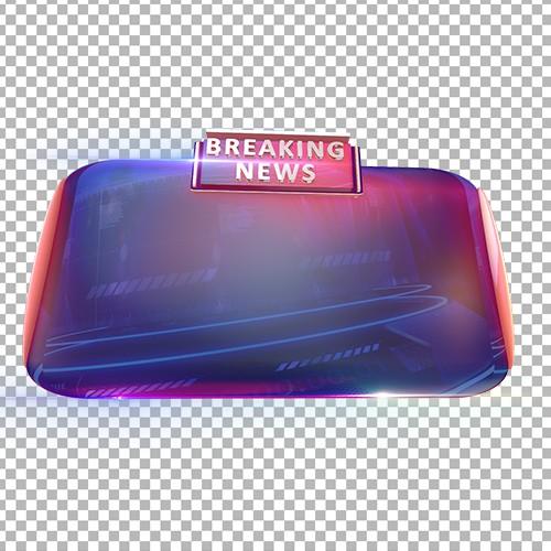 Breaking news urdu high quality png image bumper download