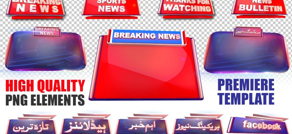 Download High Quality news channel png elements