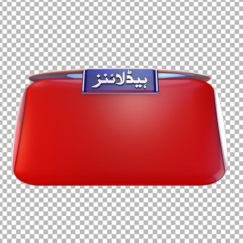 Headlines urdu png bumper download