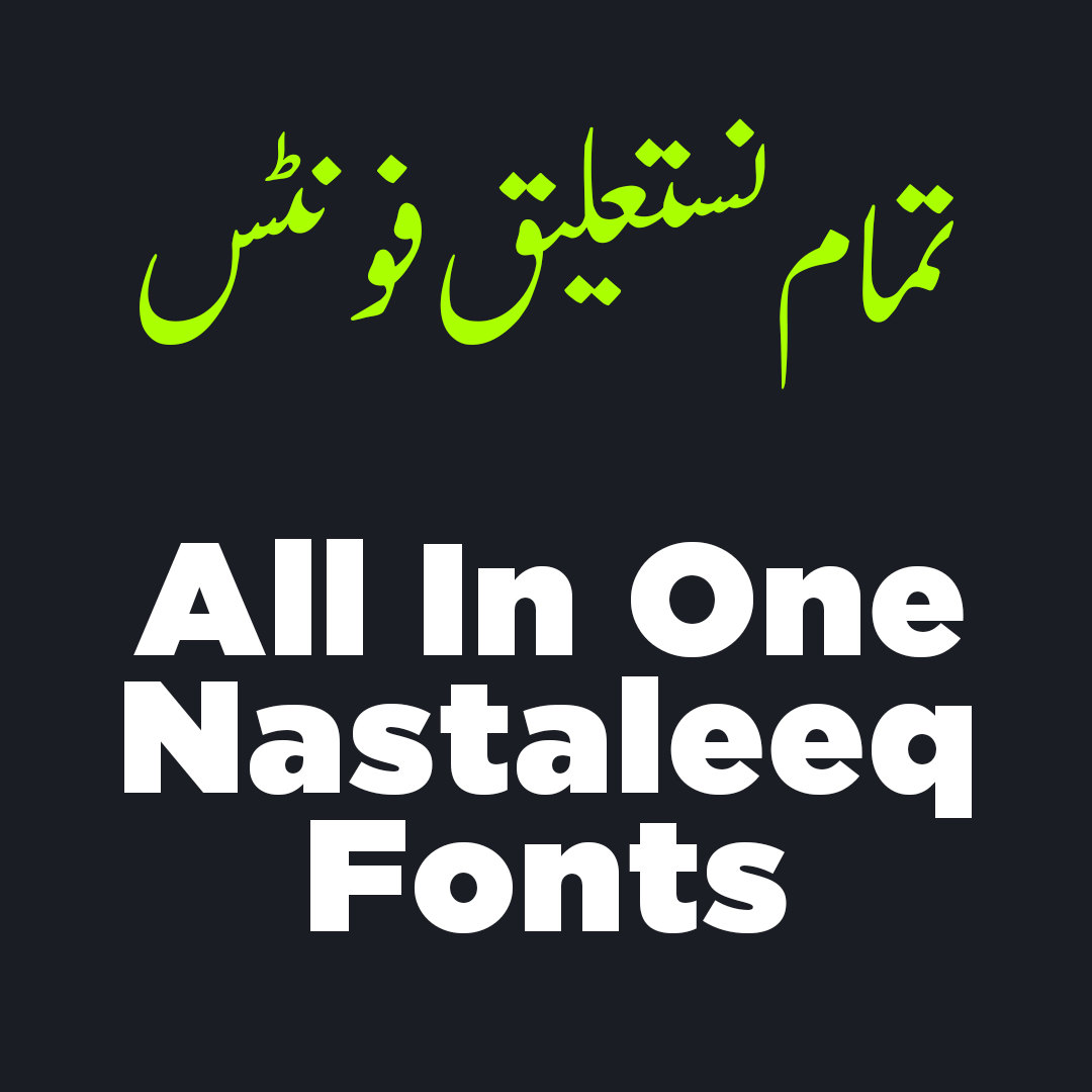 Download all Nastaleeq Urdu Fonts