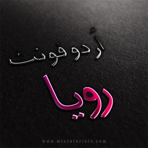 Roya urdu font download