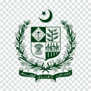 State emblem of Pakistan National png