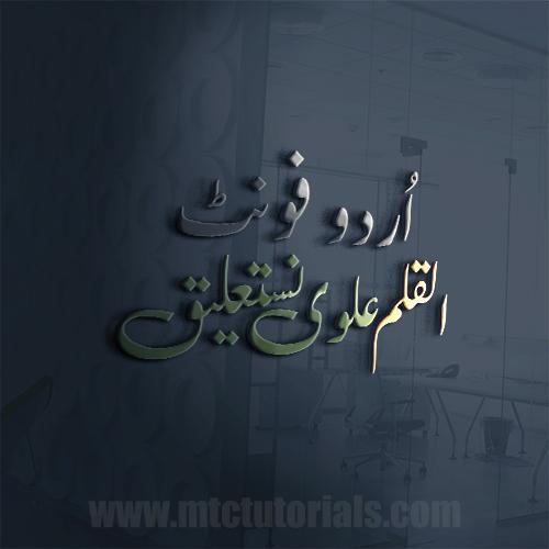 alqalam Alvi nastaleq urdu font