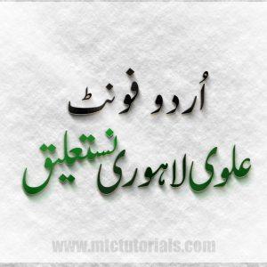 alvi lahori nastaaleq urdu font download