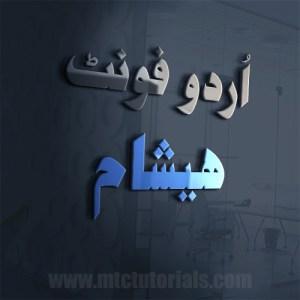 hisham urdu font mtc