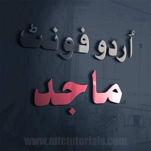 Download Majid Urdu font - MTC TUTORIALS