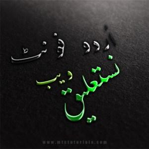 nastaaleq web urdu font mtc