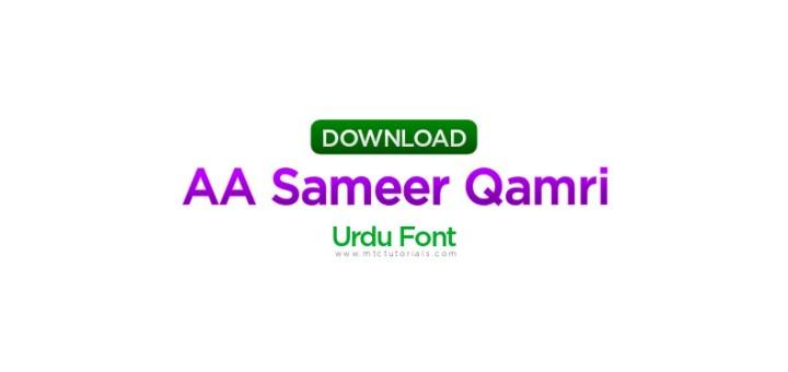 noid AA Sameer Qamri