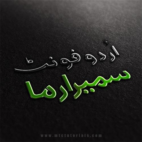 sameer armaa urdu font download