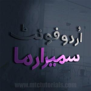 sameer armaa urdu font mtc