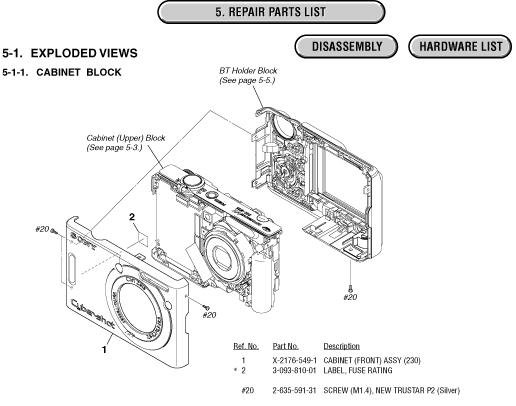 MTechnic :: Ремонт фотоаппаратов Sony :: Сервис мануал по