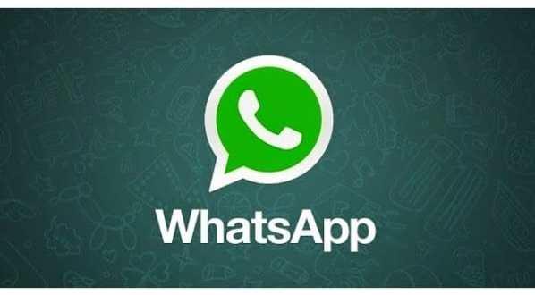 واتساب - whatsapp