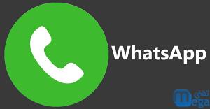 الشكل الجديد لشعار واتساب